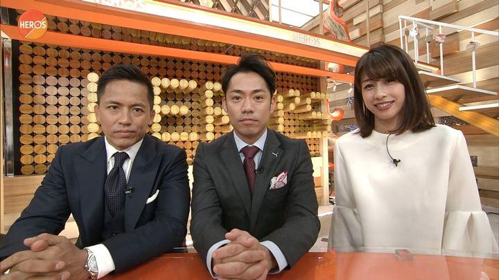 2017年11月12日加藤綾子の画像20枚目