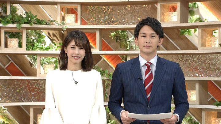 2017年11月12日加藤綾子の画像22枚目