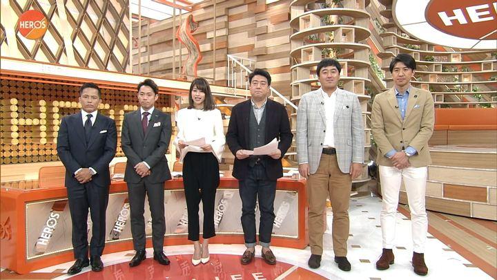 2017年11月12日加藤綾子の画像24枚目