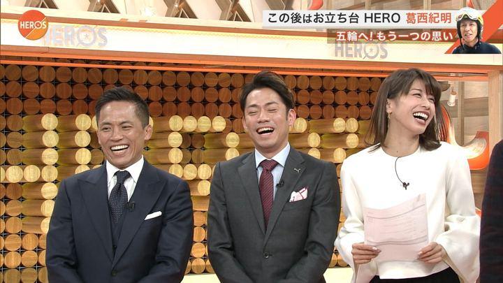 2017年11月12日加藤綾子の画像26枚目