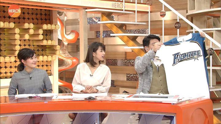 2017年11月19日加藤綾子の画像06枚目