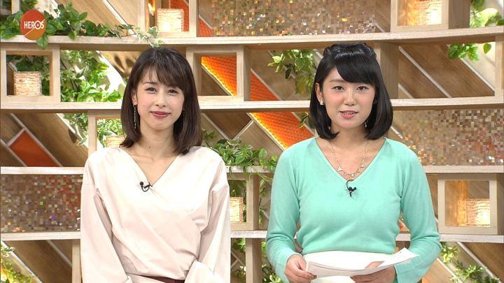 2017年11月19日加藤綾子の画像25枚目
