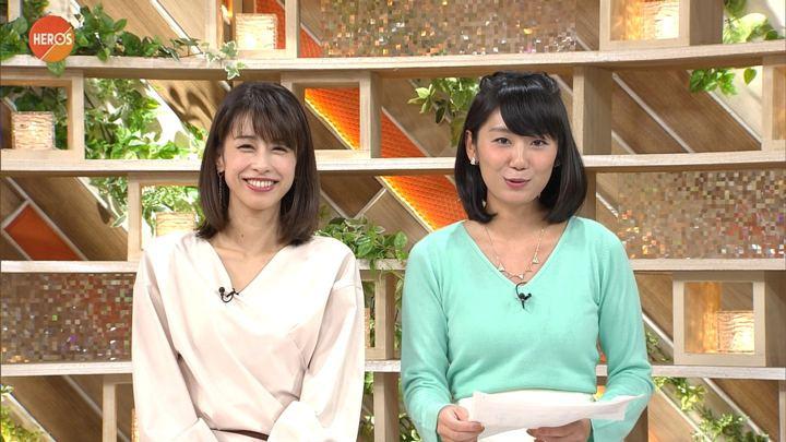 2017年11月19日加藤綾子の画像26枚目