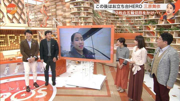 2017年11月19日加藤綾子の画像27枚目