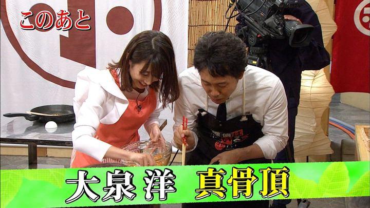 2017年11月29日加藤綾子の画像19枚目
