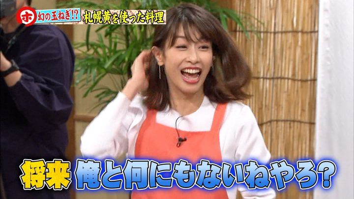 2017年11月29日加藤綾子の画像29枚目
