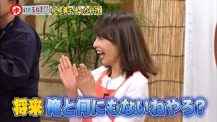 2017年11月29日加藤綾子の画像31枚目