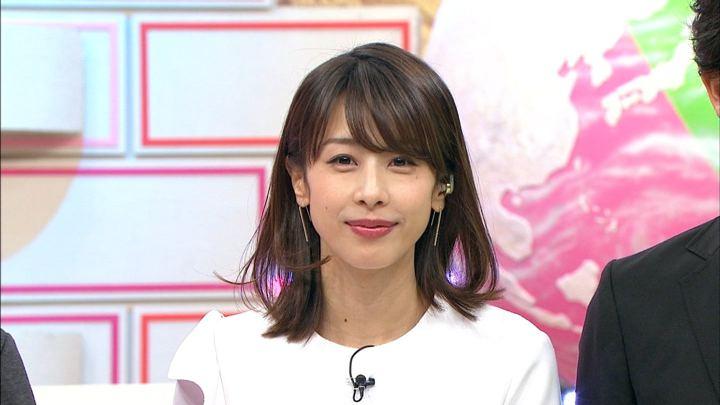 2017年11月29日加藤綾子の画像44枚目