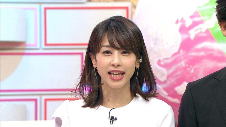 2017年11月29日加藤綾子の画像45枚目