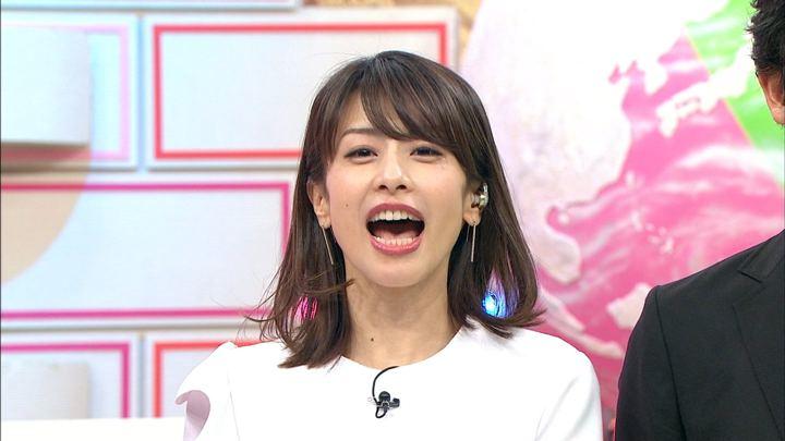 2017年11月29日加藤綾子の画像46枚目