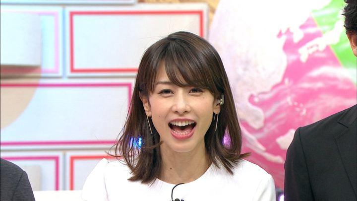 2017年11月29日加藤綾子の画像47枚目