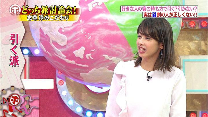 2017年11月29日加藤綾子の画像54枚目