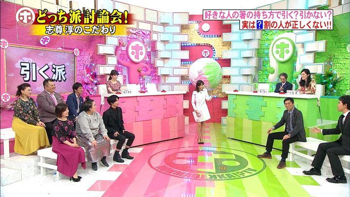 2017年11月29日加藤綾子の画像58枚目