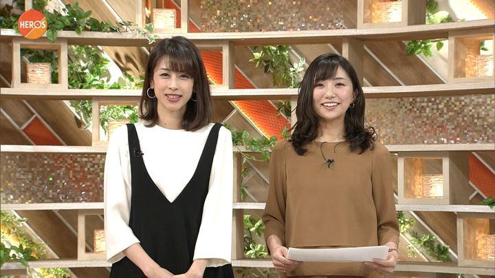 2017年12月03日加藤綾子の画像21枚目