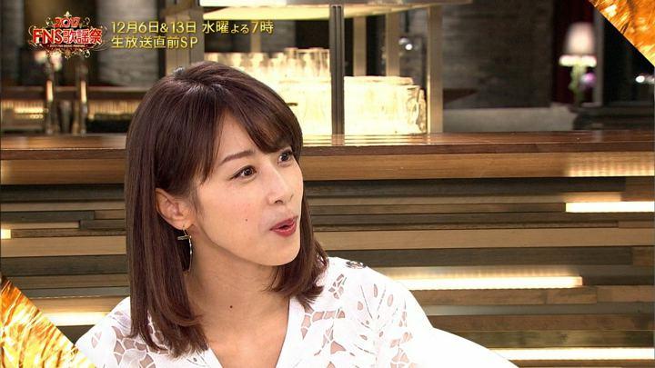 2017年12月03日加藤綾子の画像26枚目