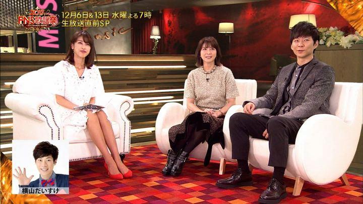 2017年12月03日加藤綾子の画像30枚目