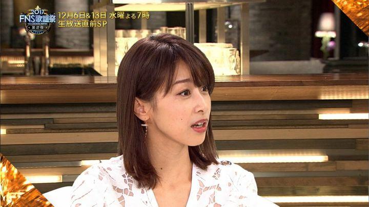 2017年12月03日加藤綾子の画像42枚目