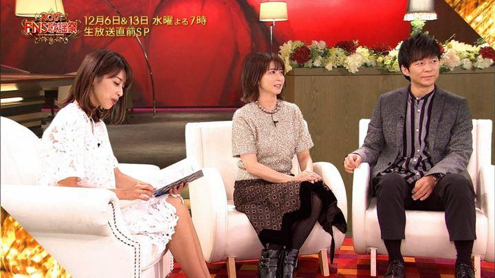 2017年12月03日加藤綾子の画像47枚目