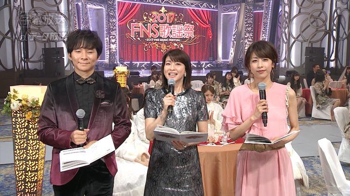 2017年12月06日加藤綾子の画像01枚目