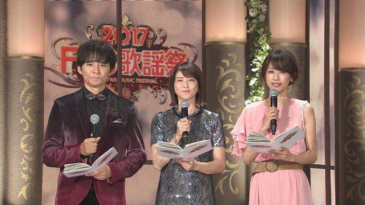 2017年12月06日加藤綾子の画像04枚目