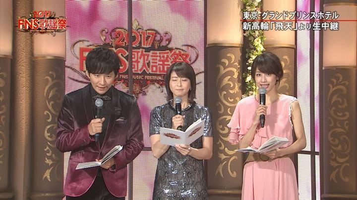 2017年12月06日加藤綾子の画像20枚目