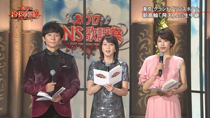 2017年12月06日加藤綾子の画像22枚目