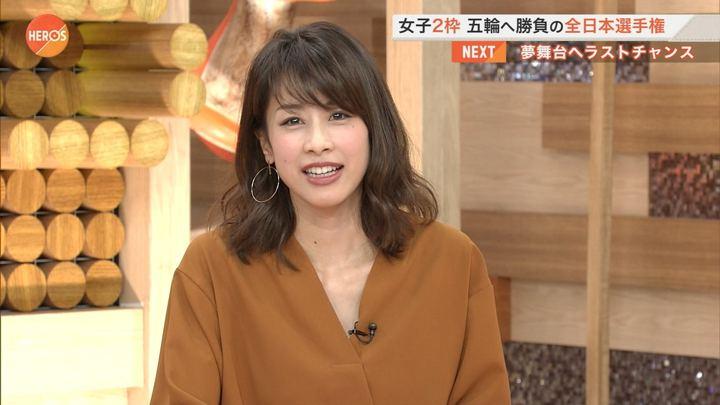 2017年12月10日加藤綾子の画像31枚目