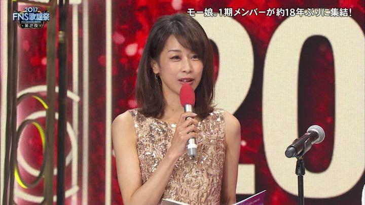 2017年12月13日加藤綾子の画像23枚目