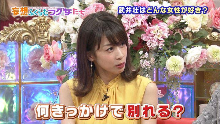 2017年12月14日加藤綾子の画像34枚目