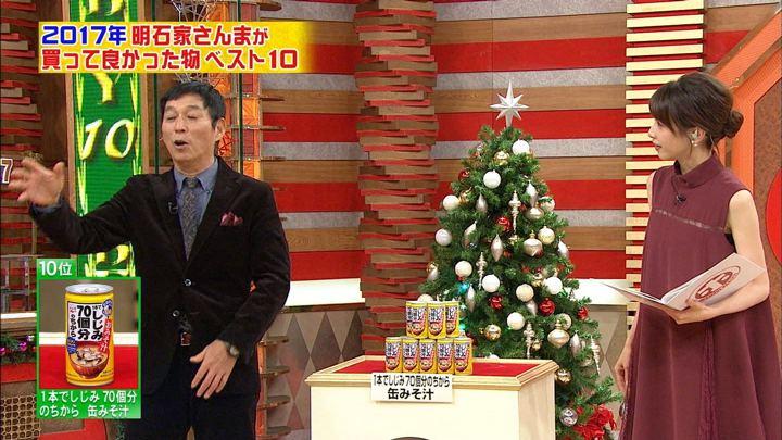 2017年12月20日加藤綾子の画像03枚目