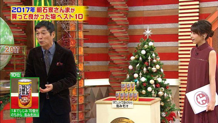 2017年12月20日加藤綾子の画像04枚目