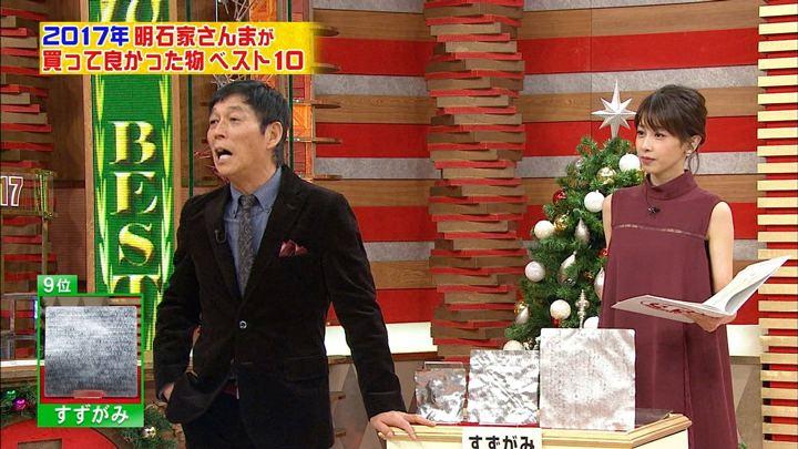 2017年12月20日加藤綾子の画像08枚目