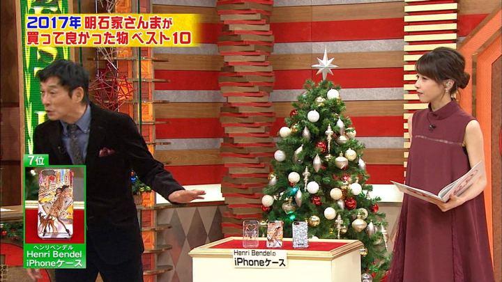 2017年12月20日加藤綾子の画像09枚目