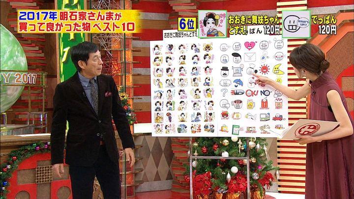 2017年12月20日加藤綾子の画像11枚目