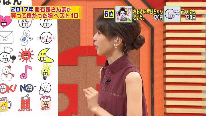 2017年12月20日加藤綾子の画像15枚目