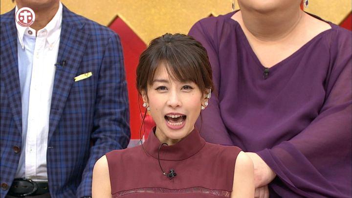 2017年12月20日加藤綾子の画像18枚目