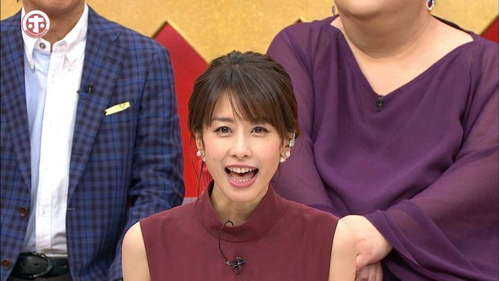 2017年12月20日加藤綾子の画像19枚目