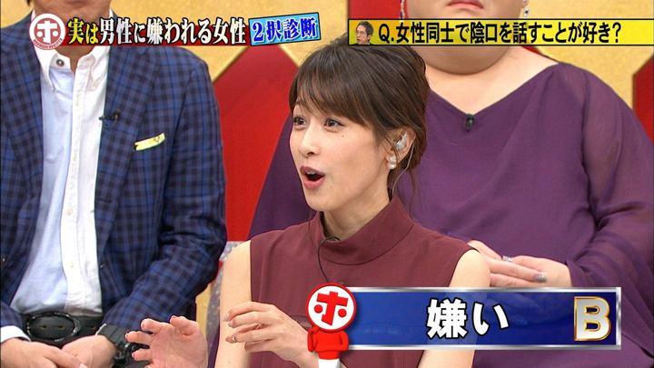 2017年12月20日加藤綾子の画像23枚目