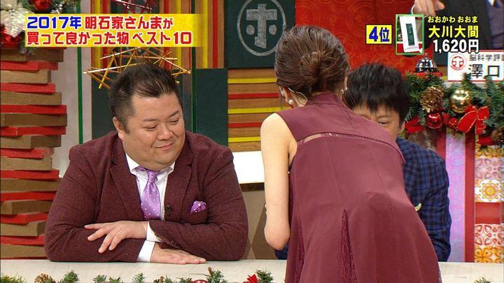 2017年12月20日加藤綾子の画像27枚目