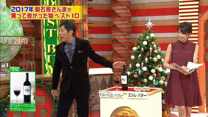 2017年12月20日加藤綾子の画像28枚目