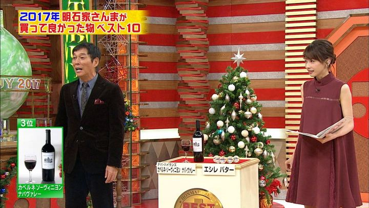 2017年12月20日加藤綾子の画像29枚目