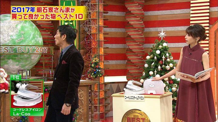 2017年12月20日加藤綾子の画像31枚目
