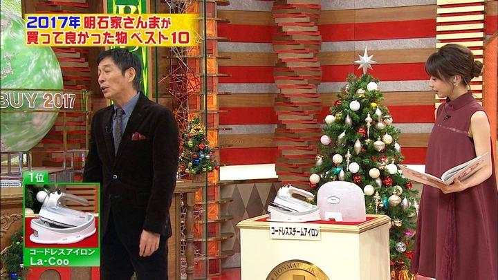 2017年12月20日加藤綾子の画像32枚目