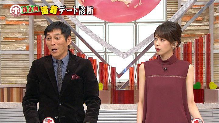 2017年12月20日加藤綾子の画像36枚目
