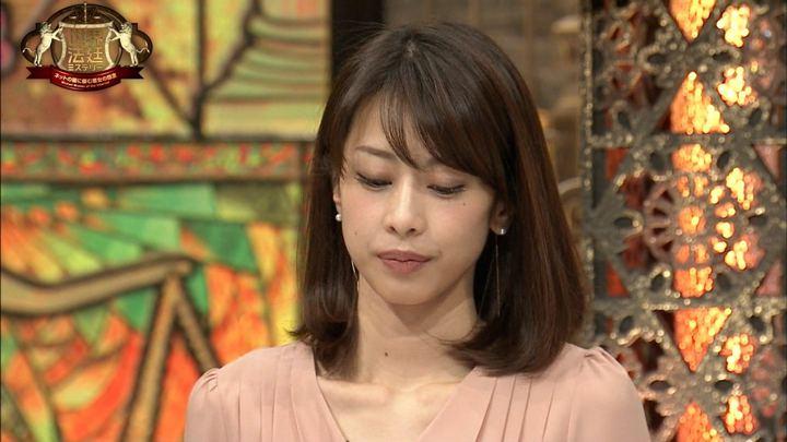 2018年01月06日加藤綾子の画像11枚目