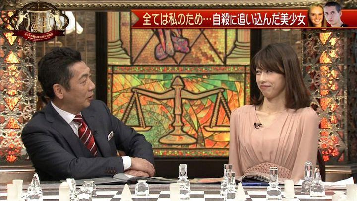 2018年01月06日加藤綾子の画像18枚目