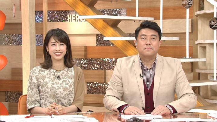 2018年01月07日加藤綾子の画像01枚目