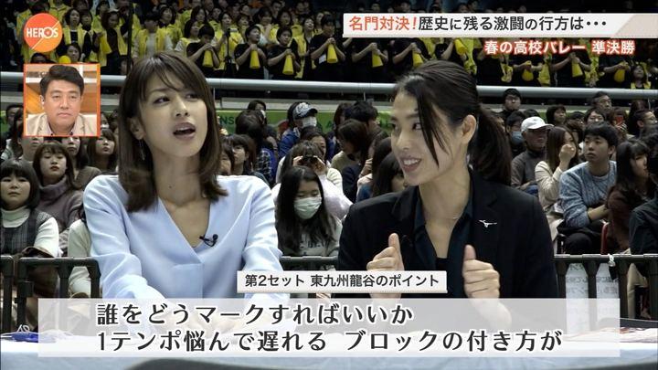 2018年01月07日加藤綾子の画像14枚目