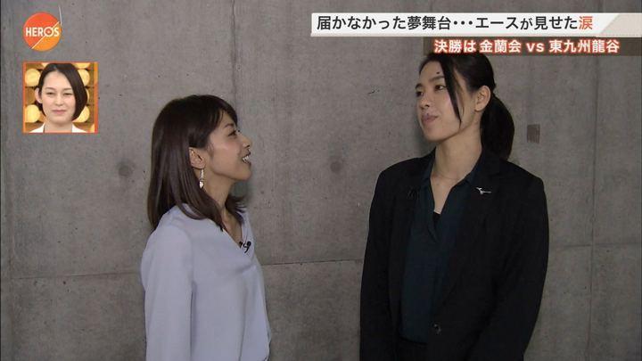 2018年01月07日加藤綾子の画像15枚目