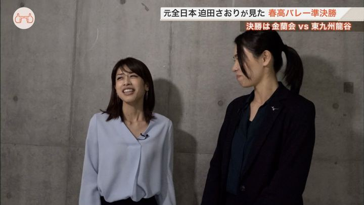 2018年01月07日加藤綾子の画像16枚目
